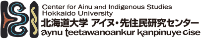 Hokkaido University Center for Ainu and Indigenous Studies