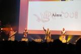 WIPCE 2008