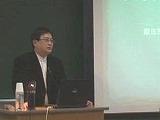 台湾原住民法制の現状と課題:原住民の人権にかかわる三つの訴訟を中心に
