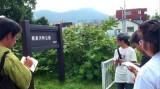 平岸、精進川、天神山エコツアー2回目