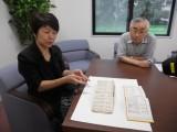 秋田県象潟所蔵古文献・古地図調査