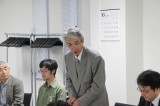 象潟郷土資料館メンバーと研究会