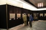 サハリン州国立美術館 平澤屏山展 資料調査