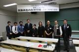 民族共生の象徴空間 -日本と海外の比較-