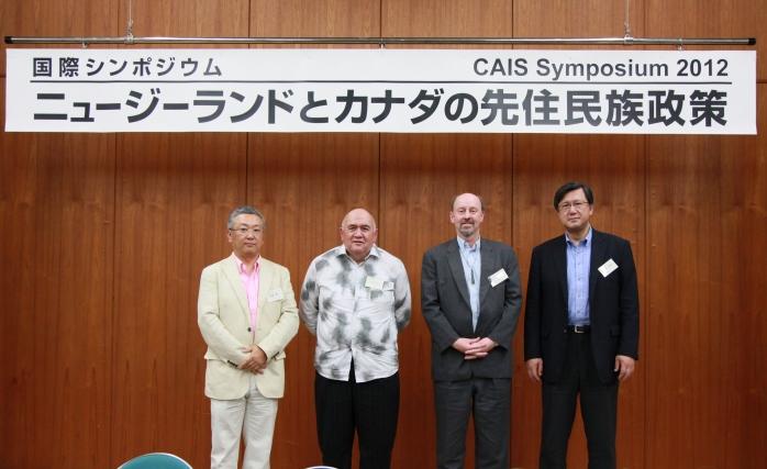 CAIS Symposium 2012