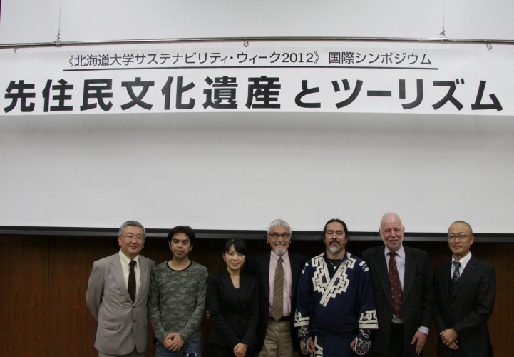 Indigenous Cultural Heritage and Tourism - Potential in Hokkaido -