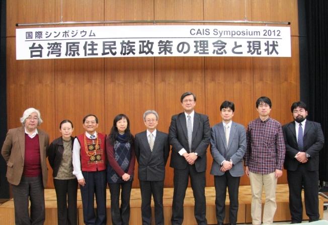 CAIS Symposium2012