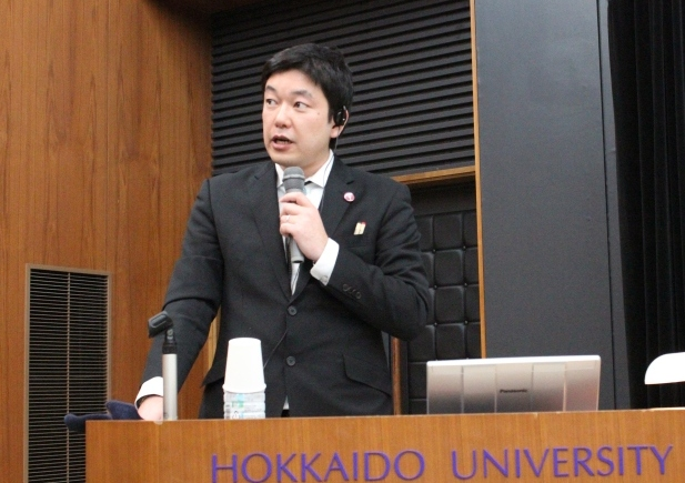 Atsunori Ito