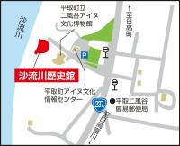 2015年2月1日会場地図サムネイル