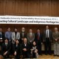 国際シンポジウム2014 先住民文化遺産とツーリズム 記念撮影